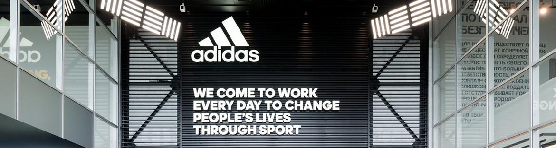 Adidas raises outlook despite the ongoing lockdowns