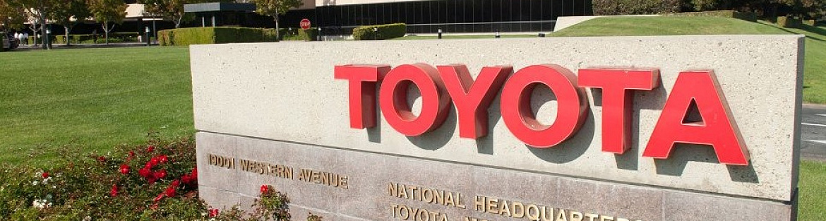 Toyota posts a jump in operating profit