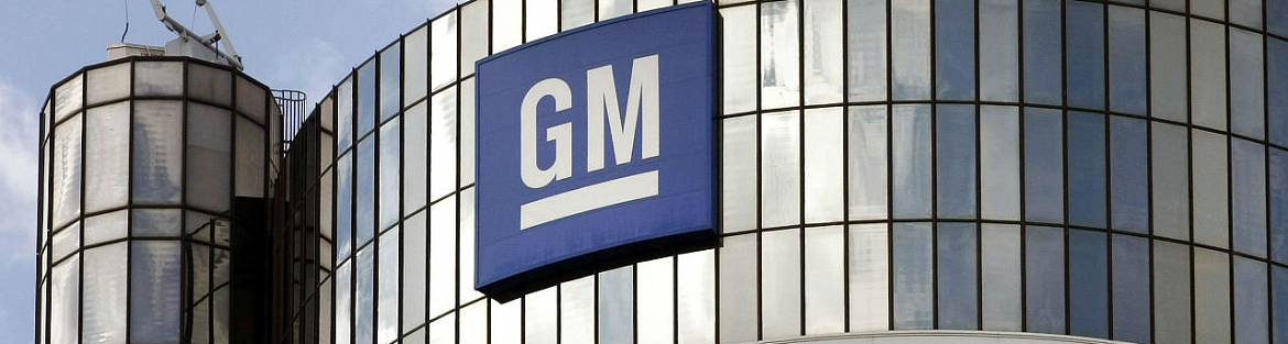 GM reports strong sales in Q4