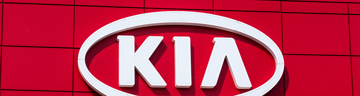 Kia reviewing cooperation on EV business