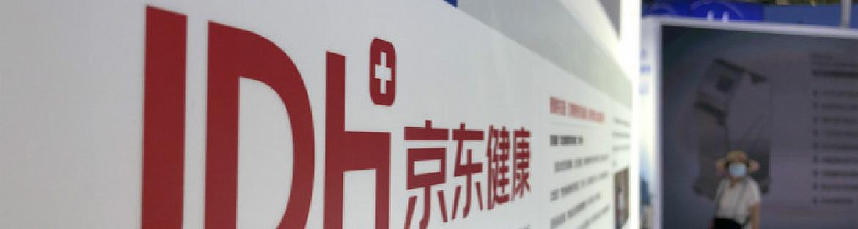 JD Health stocks jump in Hong Kong IPO