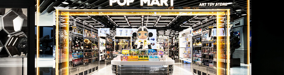 Pop Mart celebrates listing in Hong Kong