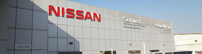 Apple, Nissan talks failed after disagreement on branding