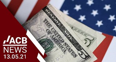 Strong US CPI spooks global investors, lifts dollar