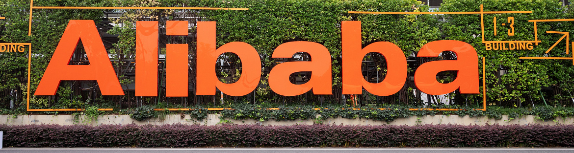 Alibaba to take control of hypermarket chain Sun Art