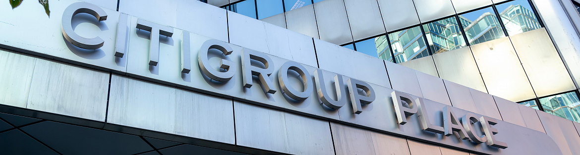 Citigroup posts mixed quarterly results